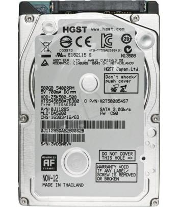 Dysk HDD HGST - WD COMPANY Travelstar Z7K500.B 500GB 32MB